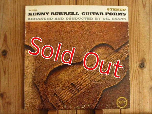画像1: Kenny Burrell / Guitar Forms (1)