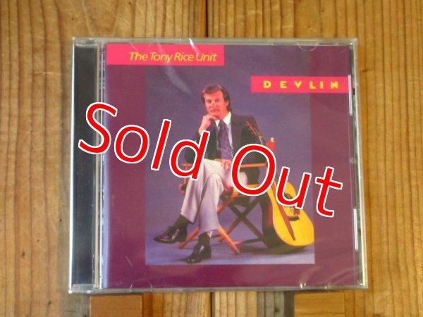 画像1: トニーライスの最も人気の高いインスト名演コンピレーション・アルバムが入荷!■Tony Rice / Devlin (1)