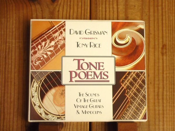 画像1: David Grisman & Tony Rice / Tone Poems (1)