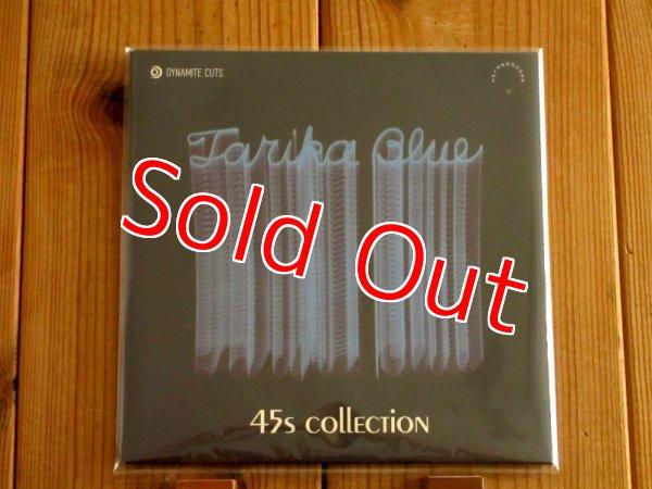 画像1: 川崎燎やジェイムスメイソンらが参加する伝説のグループ、タリカブルーの7inch盤が入荷!■Tarika Blue / 45s Collection (1)