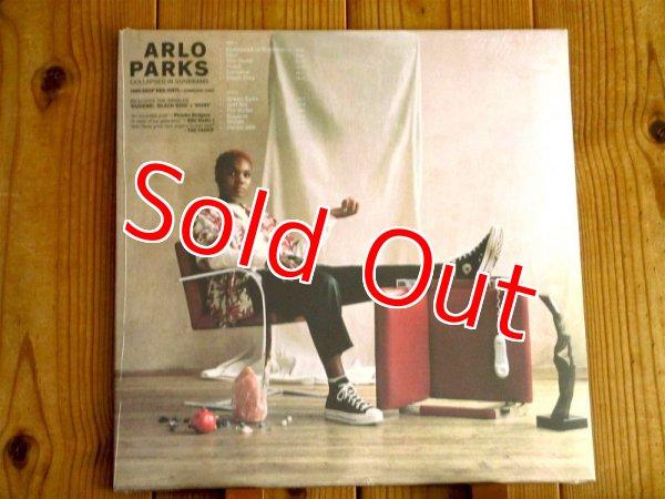 画像1: サウスロンドンの若干20歳の新世代SSWアーロパークスの待望のデビュー作がアナログ盤で入荷!■Arlo Parks / Collapsed In Sunbeams (1)