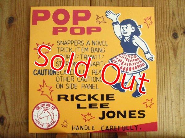 画像1: Rickie Lee Jones / Pop Pop (1)