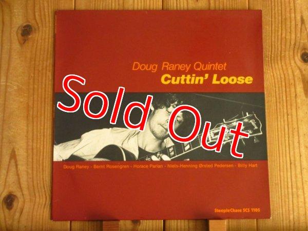画像1: Doug Raney Quintet / Cuttin' Loose (1)