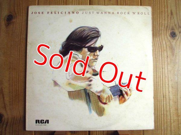 画像1: Jose Feliciano / Just Wanna Rock 'N' Roll (1)