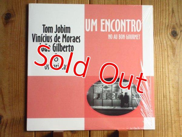 画像1: V.A. (Joao Gilberto, Tom Jobim, Vinicius De Moraes, Os Cariocas) / Um Encontro No Au Bon Gourmet (1)