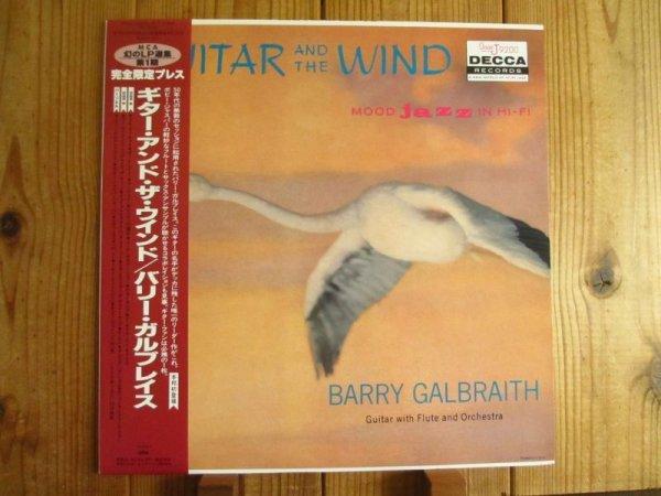 画像1: Barry Galbraith / Guitar And The Wind (1)