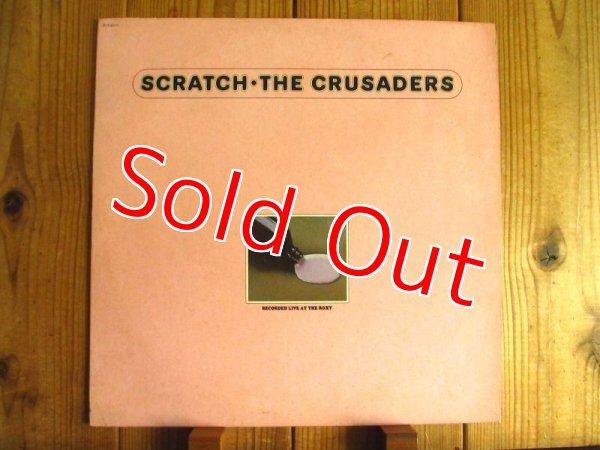画像1: The Crusaders / Scratch (1)