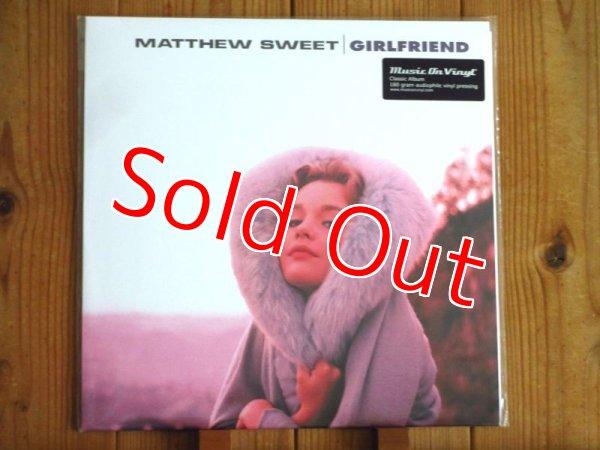 画像1: ロバートクイン(g)とリチャードロイド(g)が参加したロック史上屈指のギター名盤がアナログ盤で入荷!■Matthew Sweet / Girlfriend (1)