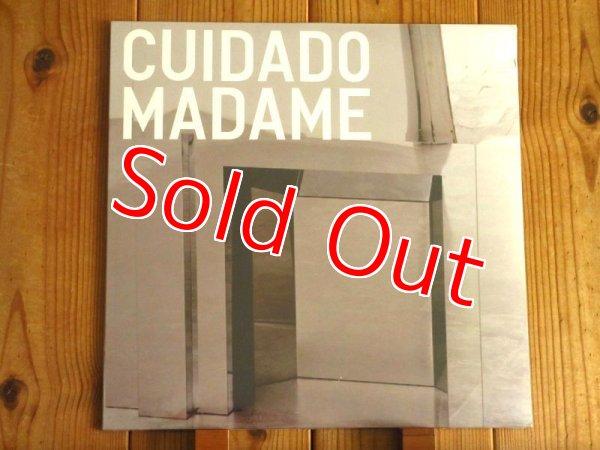 画像1: アートリンゼイのソロ・アルバム2017年作品がアナログ盤で入荷!■Arto Lindsay / Cuidado Madame (1)