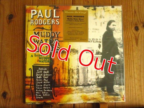 画像1: 限定ナンバリング入り!ポールロジャースがスーパーギタリストらとコラボしたマディウォーターズ・トリビュート作品がアナログ盤で入荷!■Paul Rodgers / Muddy Water Blues - A Tribute To Muddy Waters (1)