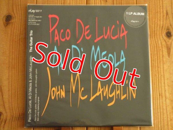 画像1: Paco De Lucia - Al Di Meola - John McLaughlin / The Guitar Trio (1)