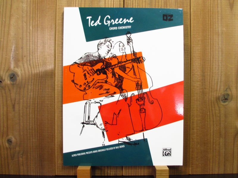 Ted Greene Chord Chemistry Guitar Records