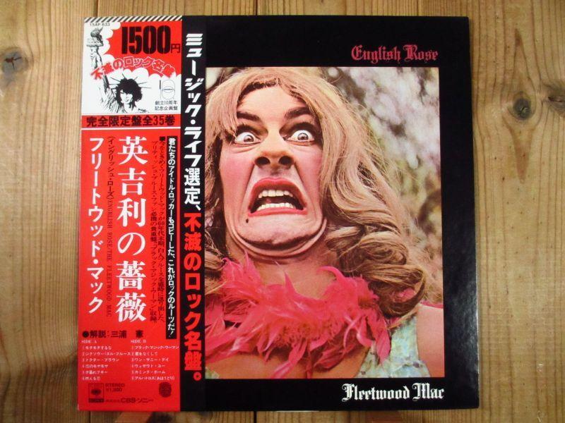 フリートウッド・マック Fleetwood Mac / 英吉利の薔薇 English Rose ...