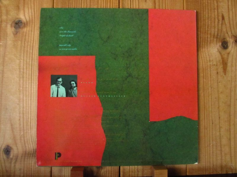 John Abercrombie & Richie Beirach / Emerald City - Guitar Records